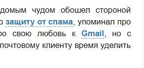Изменения в дизайне и структуре sonikelf.ru - скриншот 5