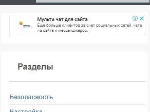 Изменения в дизайне и структуре sonikelf.ru - скриншот 6