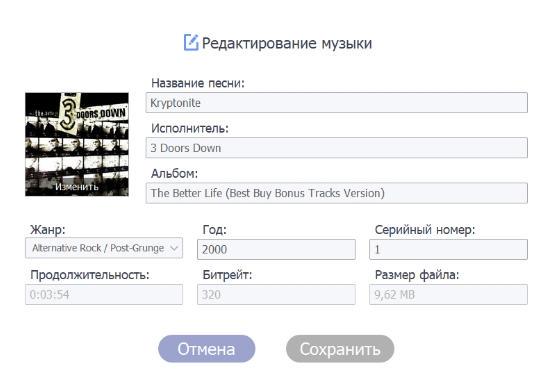 установка, настройка, использование, отзывы и обзор IOTransfer 3 - скриншот 30
