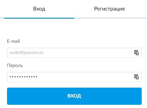 вход в Zenmate VPN 2 - скриншот 1