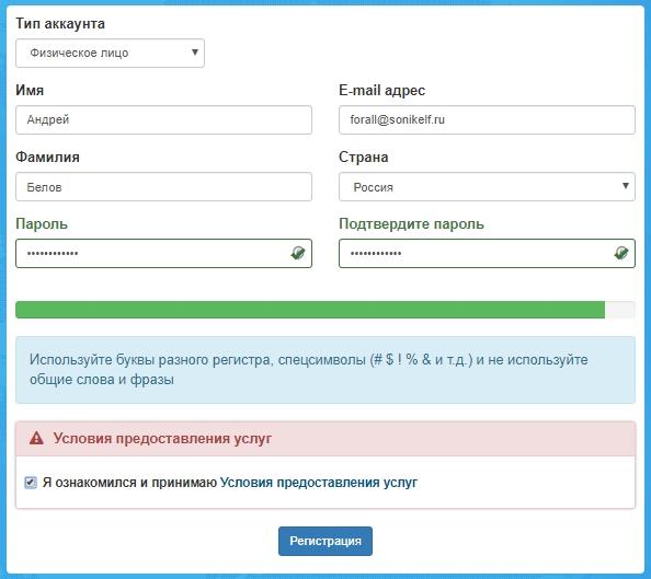 обзор Hostiman - бесплатный и платный хостинг, домены, конструктор сайтов - скриншот 3
