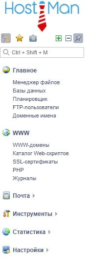 обзор Hostiman - бесплатный и платный хостинг, домены, конструктор сайтов - скриншот 6