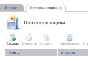 обзор Hostiman - бесплатный и платный хостинг, домены, конструктор сайтов - скриншот 7