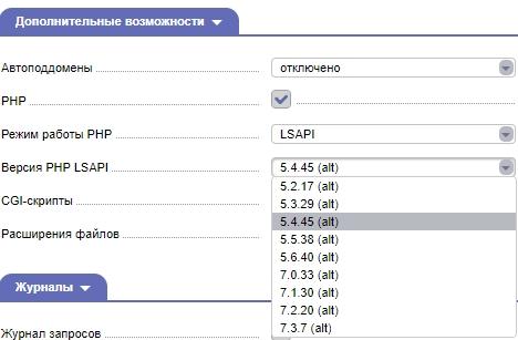обзор Hostiman - бесплатный и платный хостинг, домены, конструктор сайтов - скриншот 9