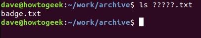 15 специальных символов-команд, которых нужно знать для работы Bash Linux - скриншот 14