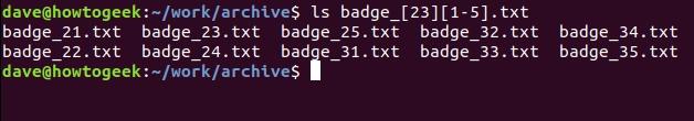 15 специальных символов-команд, которых нужно знать для работы Bash Linux - скриншот 19