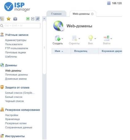 ISP Manager как панель управления хостингом