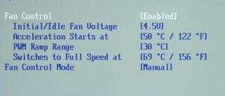 управление вращением вентиляторов в BIOS с помощью Q-Fan Control - скриншот 2