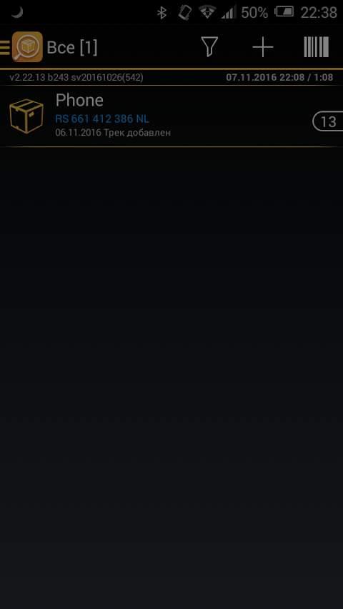 TrackCheker Mobile - отслеживание треков посылок и курьерских отправлений - скриншот 1