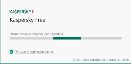 Бесплатный антивирус Касперского - запуск защиты в ходе установки - скриншот 6