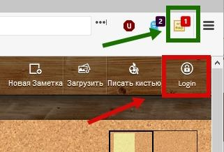 расширения firefox - скриншот 3 - note board вход