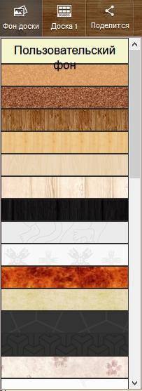 расширения firefox - скриншот 10 - note board фон