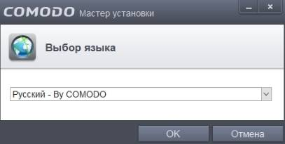 Comodo Firewall - установка - скриншот 3 - язык