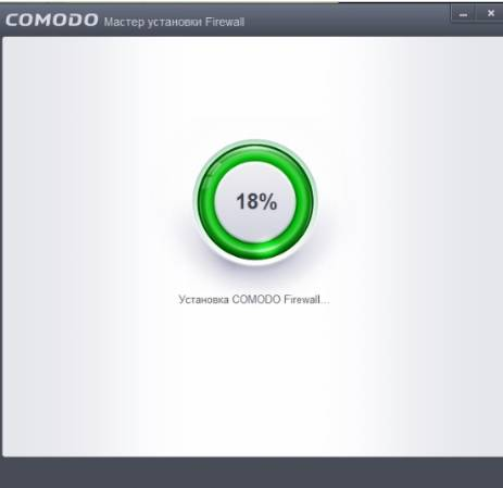 Comodo Firewall - установка - скриншот 9 - процесс установки