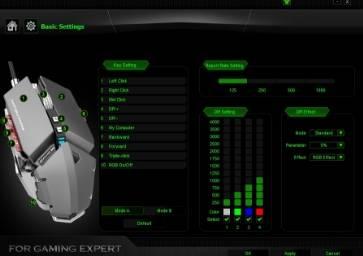 обзор LUOM G50 Programmable 10 Button Professional Mechanical Gaming Mouse - unboxing (распаковка) - использование - скриншот программы
