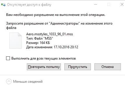 настройка и выбор цвета темы (окон) в Windows 10 - скриншот 5