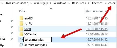 настройка и выбор цвета темы (окон) в Windows 10 - скриншот 8