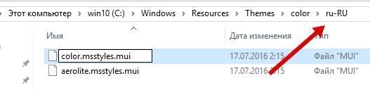 настройка и выбор цвета темы (окон) в Windows 10 - скриншот 10