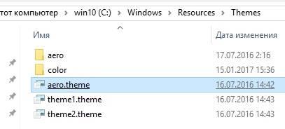 настройка и выбор цвета темы (окон) в Windows 10 - скриншот 11