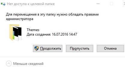 настройка и выбор цвета темы (окон) в Windows 10 - скриншот 16