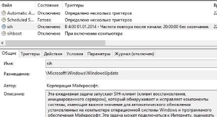 Планировщик заданий Windows - настройка и использование - скриншот 12