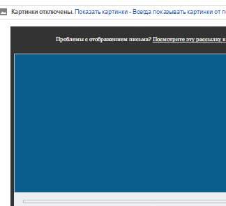 Обновление сервиса подписки на новые материалы сайта