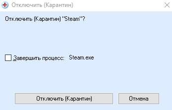 AnVir Task Manager - скриншот 4 - карантин