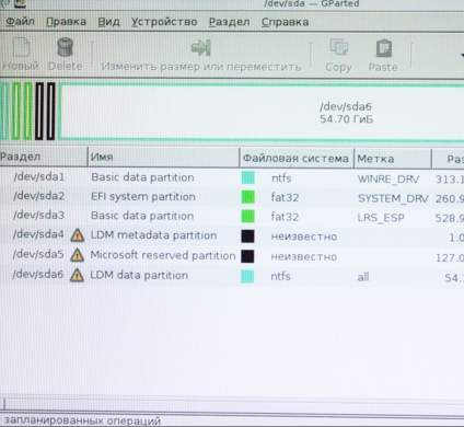 разбить диск на разделы GParted - скриншот 1