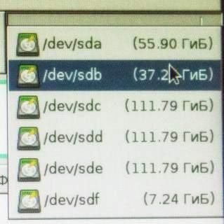 разбить диск на разделы GParted - скриншот 13