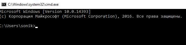 отключение проверки подписи драйверов и включение тестового режима Windows - скриншот 4