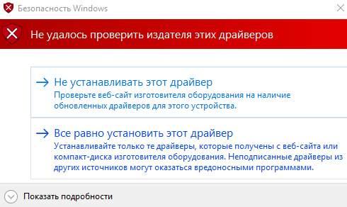отключение проверки подписи драйверов и включение тестового режима Windows - скриншот 8