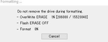 как восстановить размер SD-карты и отформатировать её размер - скриншот 5