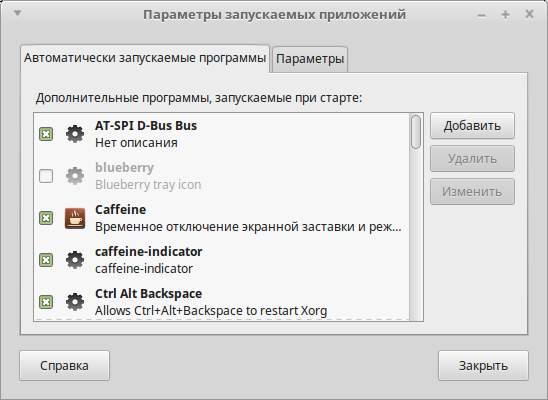 Android apk start windows 7 xp