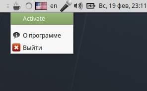 какие программы установить на linux mint - скриншот 5