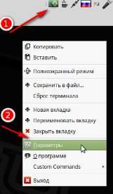 какие программы установить на linux mint - скриншот 6
