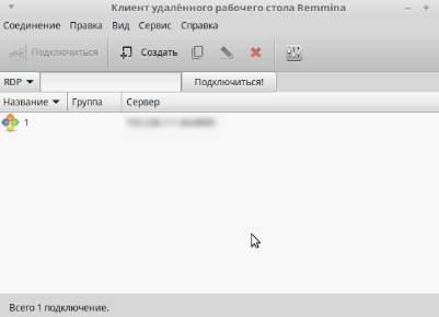 какие программы установить на linux mint - скриншот 11