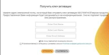 антивирус AdAwarе - установка и настройка - скриншот 9