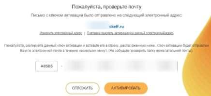 антивирус AdAwarе - установка и настройка - скриншот 11