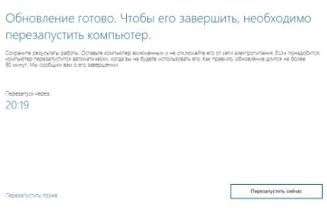 Microsoft Creators Update апреля 11 года, 15063, 1703 - обзор и возможности скриншот 3