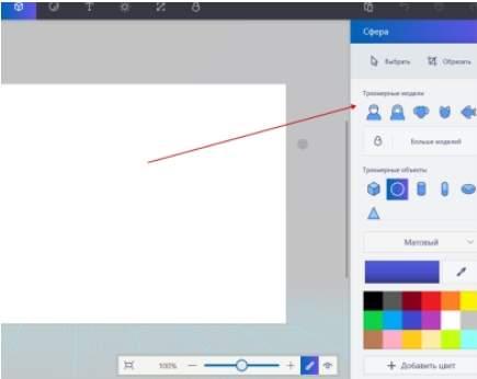 Microsoft Creators Update апреля 11 года, 15063, 1703 - обзор и возможности скриншот 15