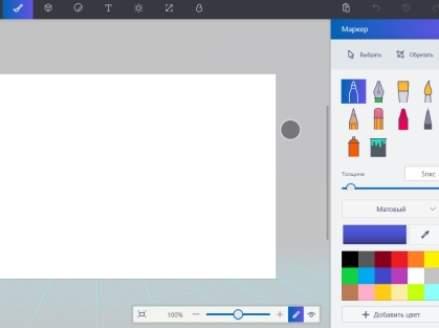 Microsoft Creators Update апреля 11 года, 15063, 1703 - обзор и возможности скриншот 16