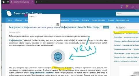 Microsoft Creators Update апреля 11 года, 15063, 1703 - обзор и возможности скриншот 18