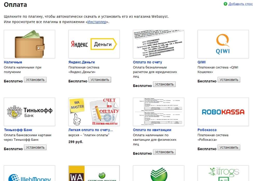 Как сделать свой сайт не зная движков как сделать оценку на сайте