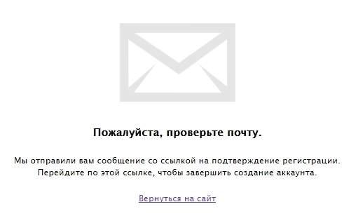 обзор webasyst - регистрация - скриншот 2