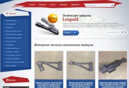 движок для создания интернет-магазина - обзор webasyst - скриншот 18