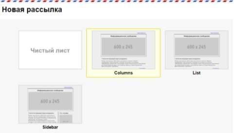 управление компанией, CRM и бизнесом в интернете - обзор webasyst - скриншот 2