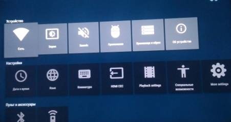 обзор Mini M8S PRO TV Box - интерфейс и прошивка - скриншот 3