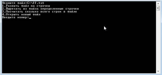программа для работы с большими логами под Windows