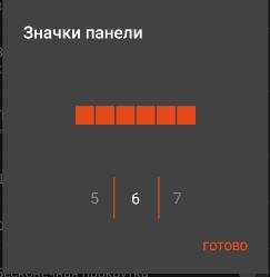 обзор лаунчера Nova Launcher для Android - скриншот 6