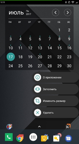 обзор лаунчера Nova Launcher для Android - скриншот 22
